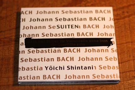 今回の演奏と同じ楽曲が収録されているCD