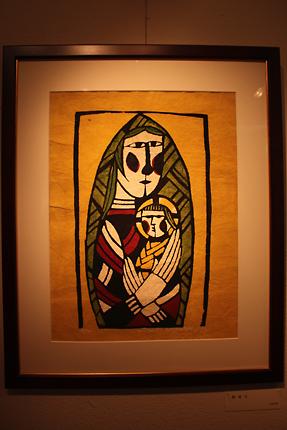 渡辺禎雄『聖母子』1991 型染版画