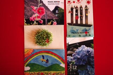 peace card 2011,その1