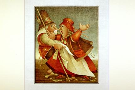 エルジビエタ・ガウダシンスカ 絵本『おじいさんとおばあさん』より