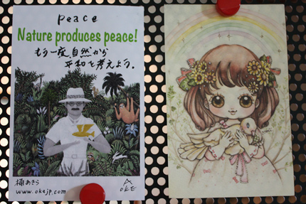 peace card 2012,その4