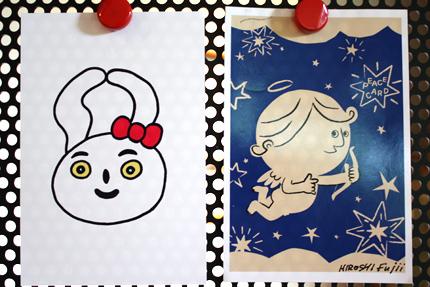 peace card 2012,その10