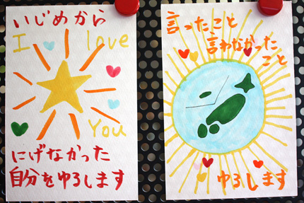 peace card 2012,その16