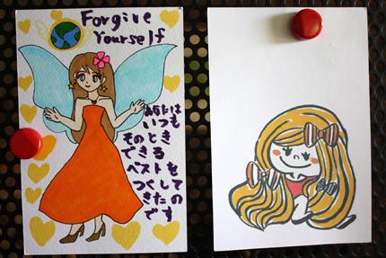 peace card 2012,その19