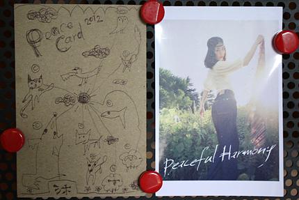 peace card 2012,その32