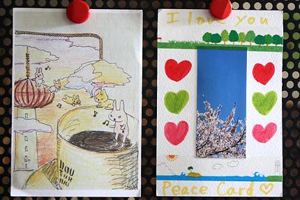 peace card 2012,その30