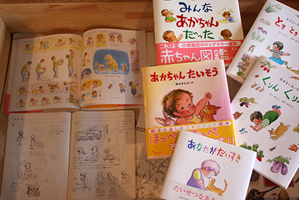 鈴木まもるさんの『子育て日記』実物と、それをもとに紡がれた絵本