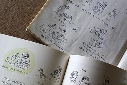 ボールペンで書かれた「子育て日記」と、出版された本を並べてパチリ。 その3