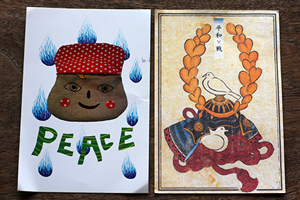 peace card 2013 その4