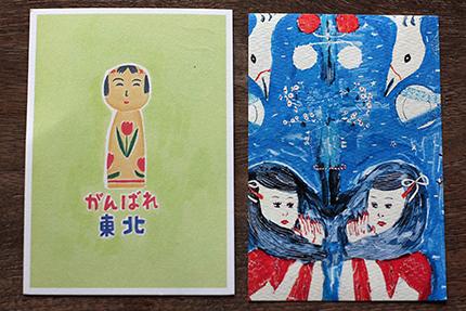 peace card 2013 その5