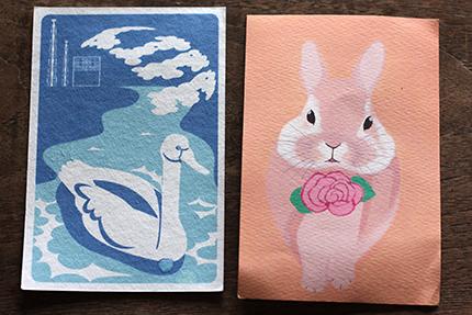 peace card 2013 その6