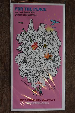 peace card 2013 その8