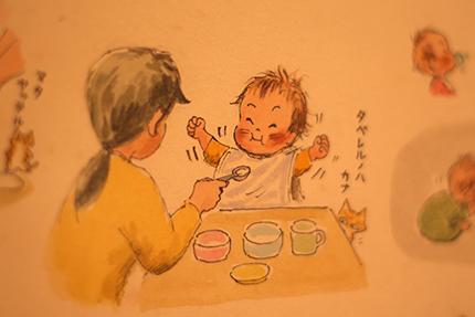 『みんなあかちゃんだった』赤ちゃんを中心にパパもママもネコさんも楽しい毎日 !
