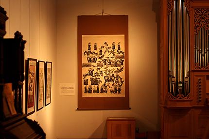 第一展示室。 渡辺禎雄 型染版画