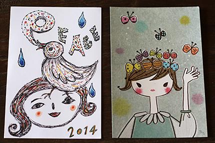 peace card 2014 その6