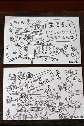 peace card 2014 その2