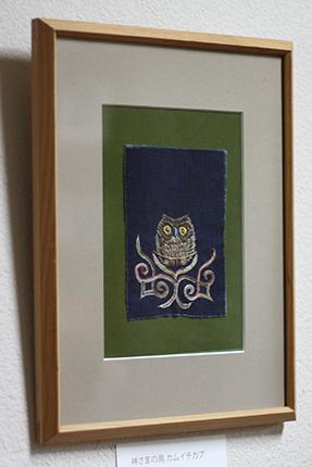 『神様の鳥 カムイチカプ』(宇梶静江 2008年 刺繍)
