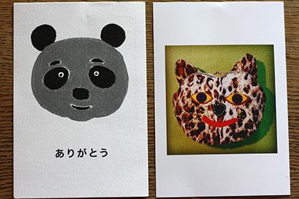 peace card 2015 その9