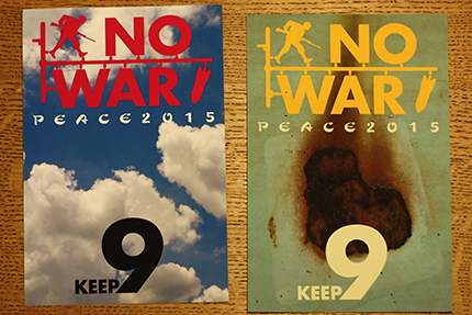 peace card 2015 その16