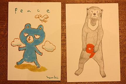 peace card 2015 その19
