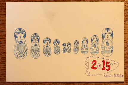 peace card 2015 その17