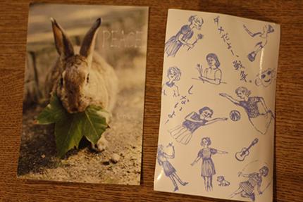 peace card 2015 その21