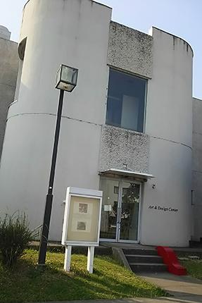 名古屋芸術大学 アート&デザインセンター