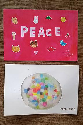 peace card 2016 その4
