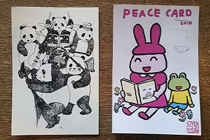 peace card 2016 その8